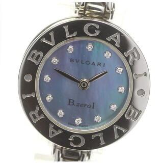 ブルガリ(BVLGARI)の☆良品 ブルガリ B-zero1 BZ22S レディース 【中古】(腕時計)