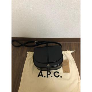 アーペーセー(A.P.C)のAPC♡A.P.C♡Betty♡ショルダーバッグ♡完売(ショルダーバッグ)