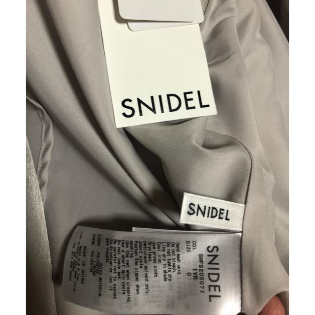 snidel(スナイデル)のSNIDEL *バリエプリントナロースカート レディースのスカート(ロングスカート)の商品写真