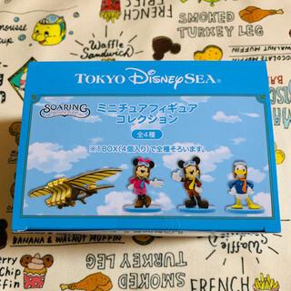 ディズニー(Disney)のディズニー リゾート シー ソアリン フィギュア コレクション 4体セット (フィギュア)