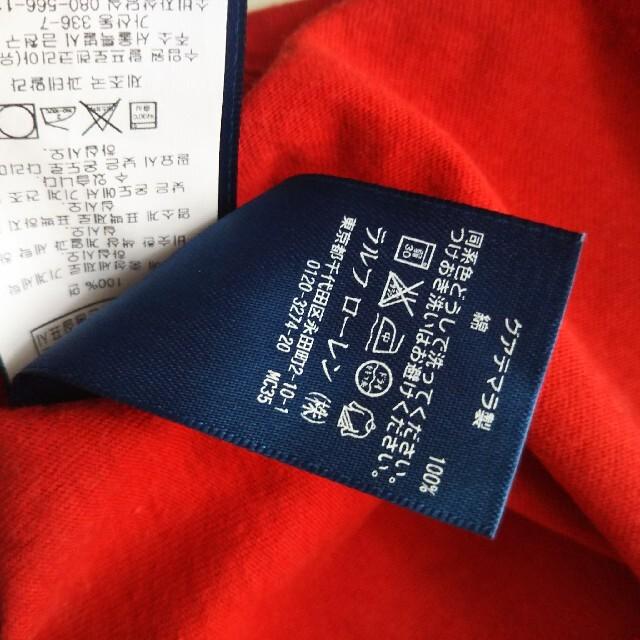 Ralph Lauren(ラルフローレン)のラルフローレン  ☆  半袖 Tシャツ  90 キッズ/ベビー/マタニティのキッズ服男の子用(90cm~)(Tシャツ/カットソー)の商品写真