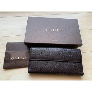 グッチ(Gucci)のGUCCI グッチ 長財布 ダークブラウン ラブリーハート シマ シリアルあり(財布)