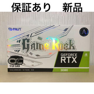 新品未使用 GeForce RTX 3080 GameRock OC 10GB