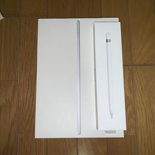 アップル(Apple)の最終値下げ!!iPad air3 Wi-Fiモデル ケース、ペンシル付き(タブレット)