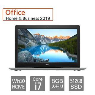 DELL - 新品 Core i7搭載ノートPC Office付 DELL