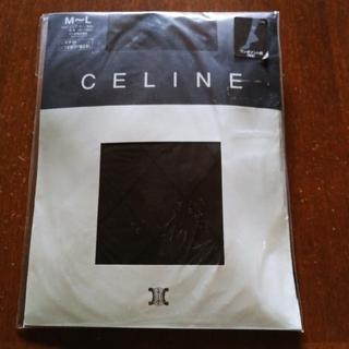 celine - CELINE セリーヌ ストッキング ワンポイント柄 こげ茶