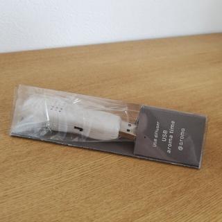アットアロマ(@aroma)のUSB diffuser USB aroma time(アロマディフューザー)