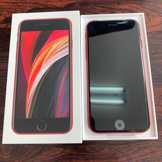 iPhone - iPhone SE2 64GB 本体 レッド 赤 SIMフリー【未使用】