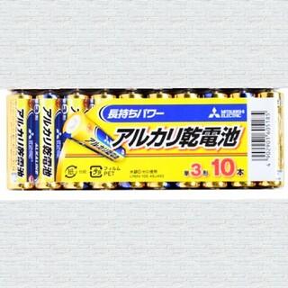 ミツビシ(三菱)の三菱アルカリ乾電池 10本(その他)