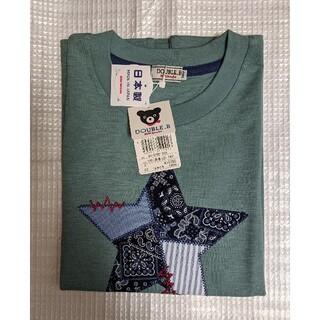 DOUBLE.B - 25日まで新品ミキハウスダブルB140cm半袖Tシャツ