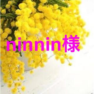 ninnin様ページ(コミック用品)