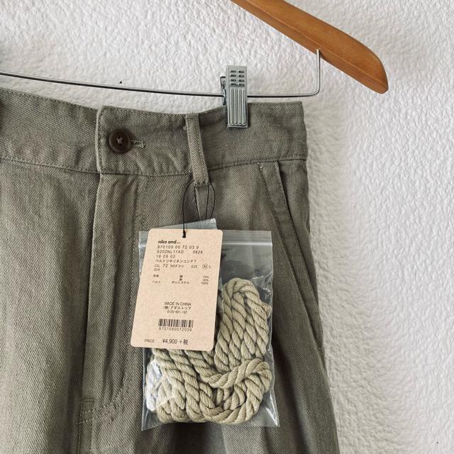 STUDIO CLIP(スタディオクリップ)のniko and...  パンツ レディースのパンツ(カジュアルパンツ)の商品写真