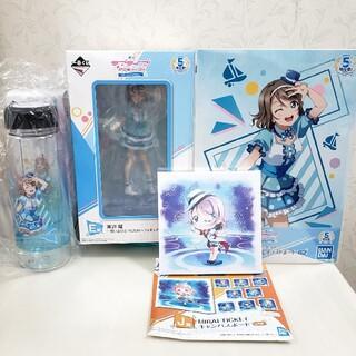 BANDAI - ラブライブ! 一番くじ E賞 渡辺曜 フィギュア コンプリート クリアボトル