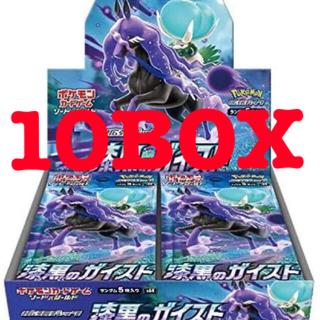 ポケモン - ポケモンカードゲーム ソード&シールド 拡張パック 漆黒のガイス 10BOX