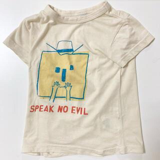 DILASH ディラッシュ Tシャツ 110