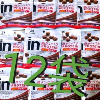【12袋】 inショコラプロテイン★ミルクチョコ【定価2064円商品】(菓子/デザート)