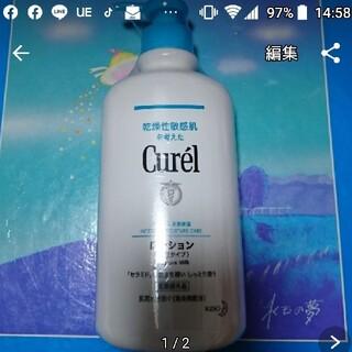 Curel - キュレル ローション ポンプ(410ml)