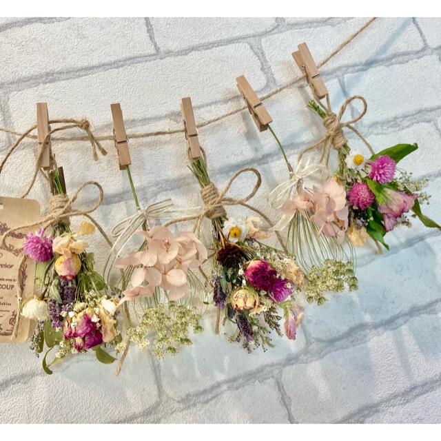 ドライフラワー スワッグ ガーランド❁209 薔薇 ピンク 白 紫陽花 花束♪ ハンドメイドのフラワー/ガーデン(ドライフラワー)の商品写真