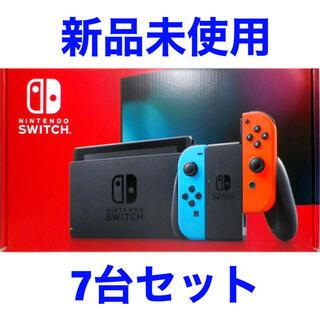 ニンテンドースイッチ(Nintendo Switch)の【7台セット】Nintendo switch ネオン(家庭用ゲーム機本体)