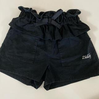 ジディー(ZIDDY)のジディ フリルショートパンツ 130(パンツ/スパッツ)