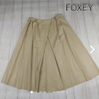 FOXEY - FOXEY 人工皮革 フレア スカート