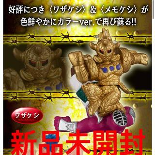バンダイ(BANDAI)のキン肉マン キンケシフルカラープレミアム Vol.6(キャラクターグッズ)