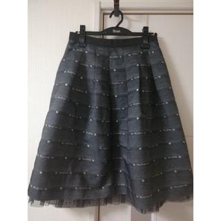 M'S GRACY - エムズグレイシー デニムリボン スカート40