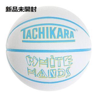 WHITE HANDS DISTRICTI 7号球 SB7-256 64