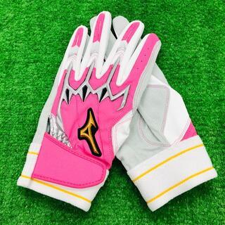 ミズノ(MIZUNO)の限定商品 ミズノプロ バッティング手袋 パワーアークライン 母の日モデル(防具)