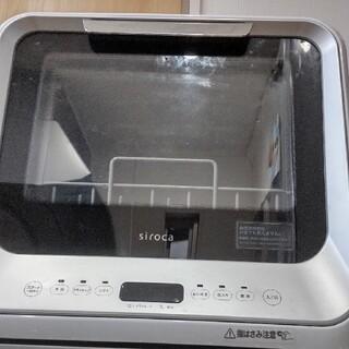 水道工事不要 シロカ 食器洗い乾燥機 SS-M151