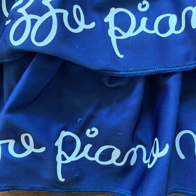 mezzo piano(メゾピアノ)のメゾピアノ UVカット ボーダーセパレート水着 ラッシュガード キッズ/ベビー/マタニティのキッズ服男の子用(90cm~)(水着)の商品写真
