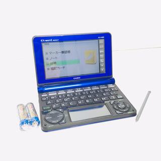 CASIO - CASIO 電子辞書 EX-word XD-N4800