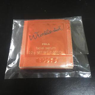 POLA - ポーラ リンクルショット メディカルセラム サンプル10包 POLA