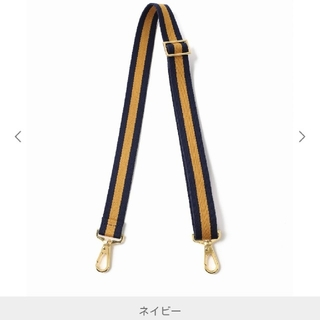 L'Appartement DEUXIEME CLASSE - L'Appartement Border belt ボーダーベルトネイビー