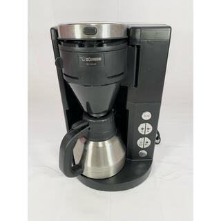 ゾウジルシ(象印)の【美品】 ZOJIRUSHI EC-NA40 全自動コーヒーメーカー(コーヒーメーカー)