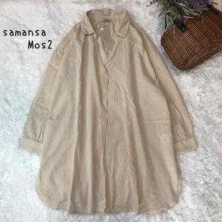 SM2 - 新品 セール samansaMos2 SM2 スキッパー シャツ チュニック