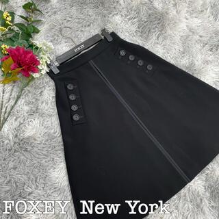 FOXEY - 超美品★フォクシー★スカート★38