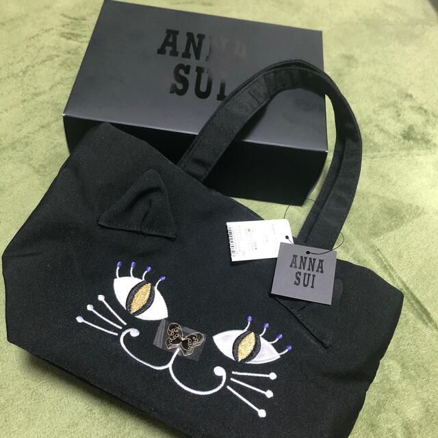 ANNA SUI(アナスイ)の【新品未使用】ANNA SUI 黒猫 ランチ バッグ アナスイ レディースのバッグ(トートバッグ)の商品写真