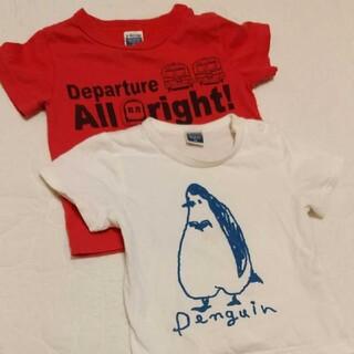 ナルミヤ インターナショナル(NARUMIYA INTERNATIONAL)の半袖Tシャツ 80 90 2枚(Tシャツ)