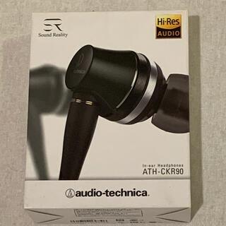 オーディオテクニカ(audio-technica)のaudio-technica SoundReality ATH-CKR90(ヘッドフォン/イヤフォン)