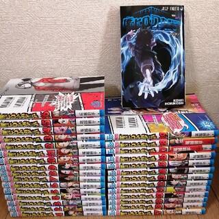 1-30巻 僕のヒーローアカデミア 全30巻 セット 全巻