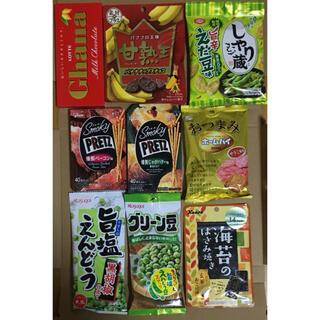 お菓子9点詰め合わせ(菓子/デザート)