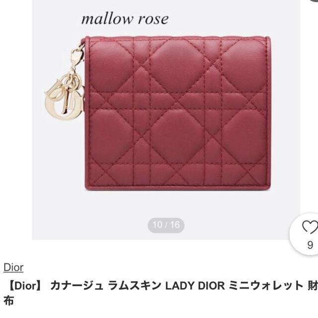 Dior(ディオール)のDIOR  LADY DIOR ミニウォレット q様専用お取り置きです❣️ レディースのファッション小物(財布)の商品写真