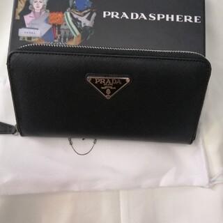 PRADA - 美品Prada プラダ 男女兼用 長財布