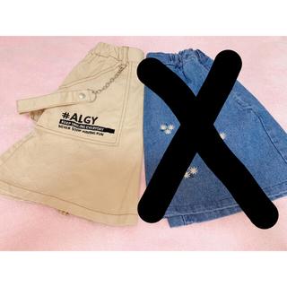 エフオーキッズ(F.O.KIDS)のAlgy スカート xs 140(スカート)