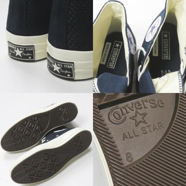 CONVERSE(コンバース)のCONVERSE CHUCK TAYLOR ALL STAR 70 HI US8 メンズの靴/シューズ(スニーカー)の商品写真