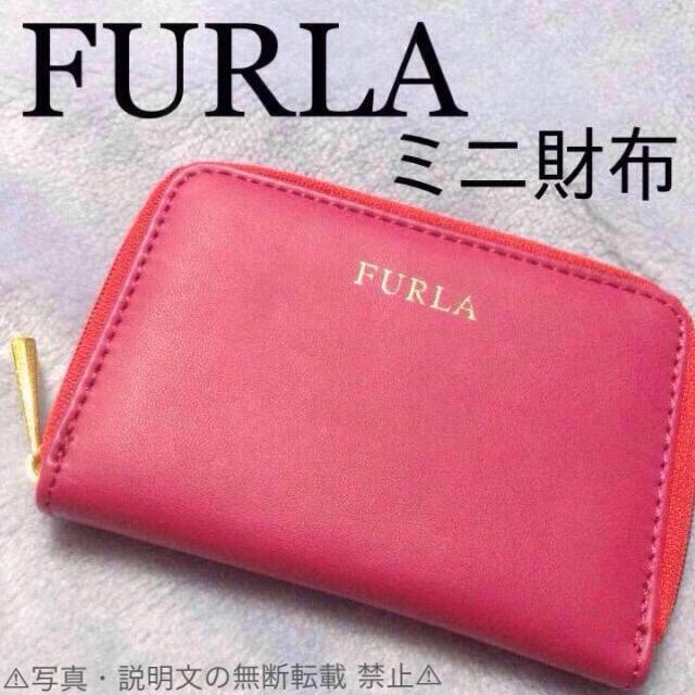 Furla(フルラ)の⭐️新品⭐️【FURLA フルラ】カード&コインパース★付録❗️ レディースのファッション小物(コインケース)の商品写真