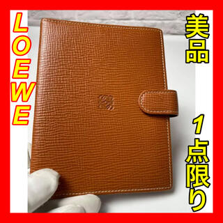 ロエベ(LOEWE)のロエベ LOEWE 特別価格 特価SALE 美品 手帳 レディース(手帳)