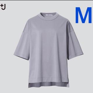 UNIQLO - UNIQLO+J ユニクロジルサンダー オーバーサイズTシャツ グレー