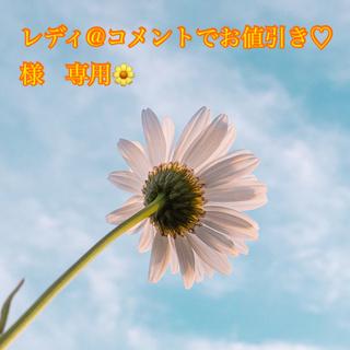 shu uemura - デパコス シュウウエムラ コスメ大量